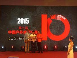 直击:第十届中国户外金犀牛奖颁奖典礼