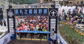 微信图片_20170719130337_看图王