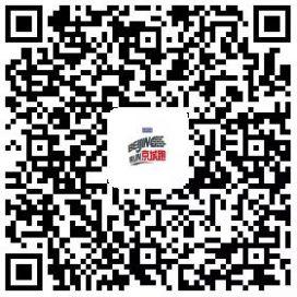 微信图片_20181220152940